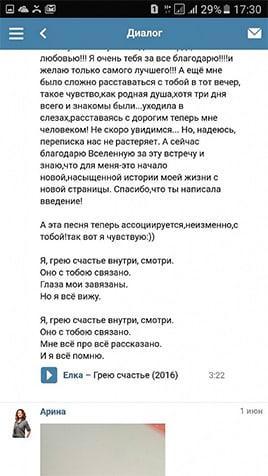 Учебный центр PRO Взгляд в Москве и СПб – фото 30