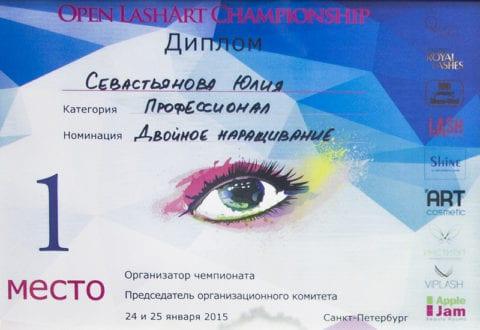 Учебный центр PRO Взгляд в Москве и СПб – фото 25