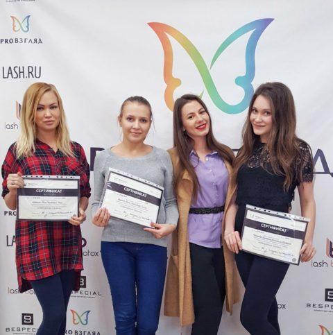 Учебный центр PRO Взгляд в Москве и СПб – фото 17