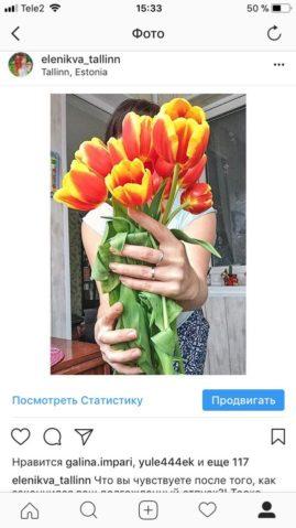 Учебный центр PRO Взгляд в Москве и СПб – фото 61
