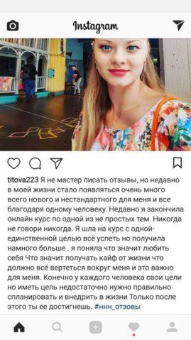Учебный центр PRO Взгляд в Москве и СПб – фото 69