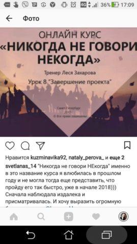 Учебный центр PRO Взгляд в Москве и СПб – фото 32