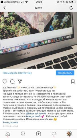 Учебный центр PRO Взгляд в Москве и СПб – фото 38