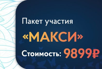 Учебный центр PRO Взгляд в Москве и СПб – фото 6