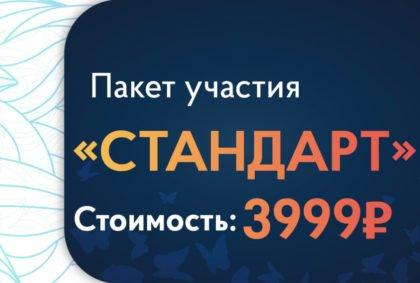 Учебный центр PRO Взгляд в Москве и СПб – фото 5
