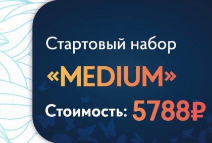 Учебный центр PRO Взгляд в Москве и СПб – фото 9